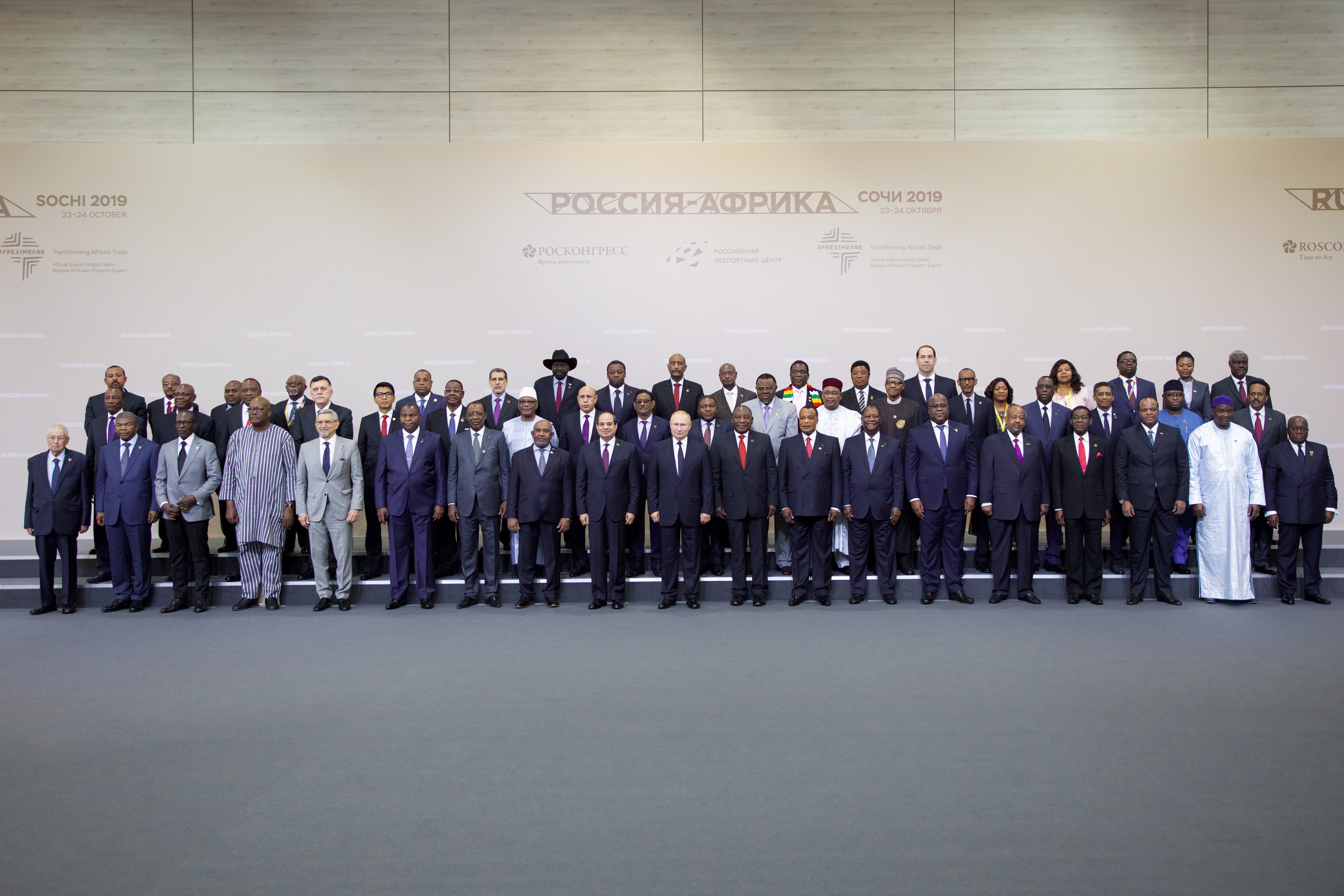 Russia–Africa Summit and Economic Forum